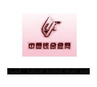 عضو الغرفة التجارية الإيرانية الصين