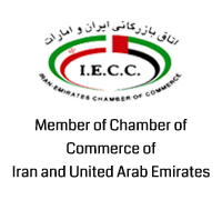 Member Of Chamber Of Commerce Of Iran And United Arab Emirates